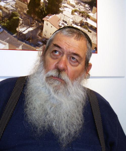 Изобразительное искусство фотографы Израиля Марк Душейн Израиль Арад