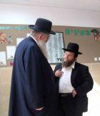 закон еврейское право