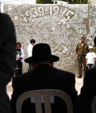 мемориал жертв Катастрофы в Араде