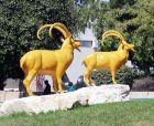 козлы скульптура