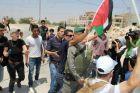провокация Палестина Израиль