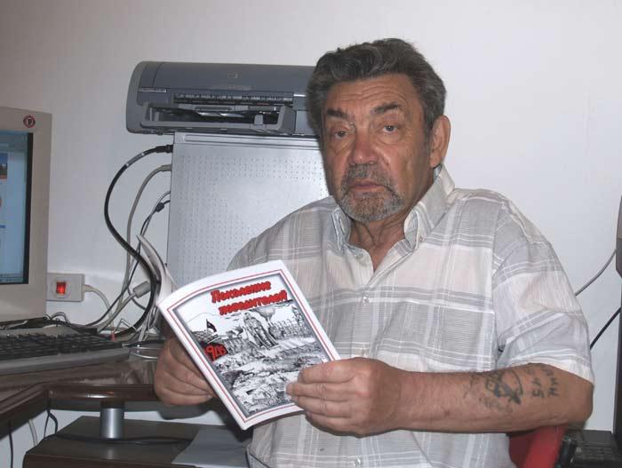 Тевель Виткин
