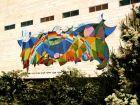 """мозаика """"Радуга на облаке"""" -  художник Лев Сыркин  в Иерусалиме нависла реальная угроза"""