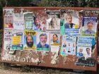 Арад Израиль выборы
